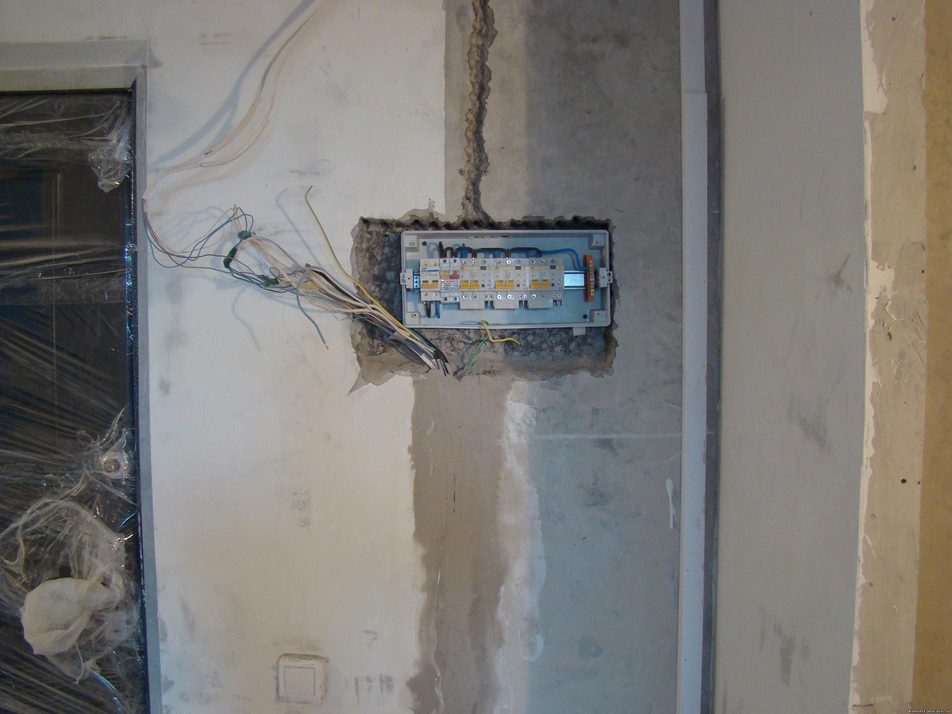 Замена проводки в квартире в панельном доме